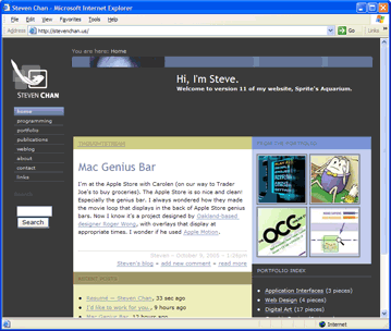 My page under Internet Explorer does not have its backgrounds fully loaded, so certain parts of the page are missing.